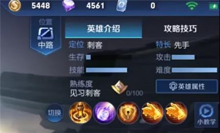 王者荣耀东方镜怎么玩 新英雄东方镜实战玩法心得分享