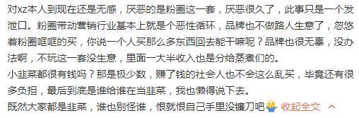 肖战227事件始末 肖战粉丝举报ao3事件带来了多大的影响