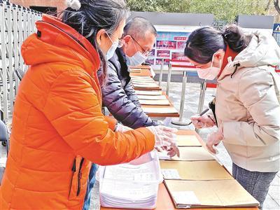 北京新高考首次適應性測試今天開考