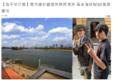 网曝周杰伦退休计划移居澳洲 已购入四千万豪宅