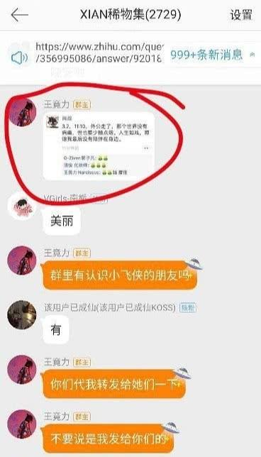 肖战AO3事件细节始末 举报ao3粉丝是谁 肖战道歉失声最新消息