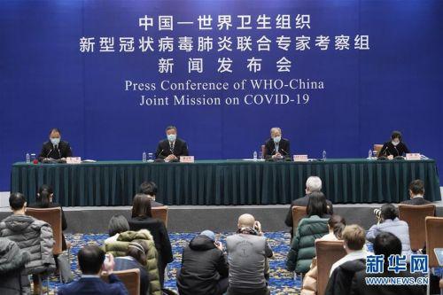 听,人类命运共同体的大合唱——中国同国际社会携手抗击新冠肺炎疫情述评
