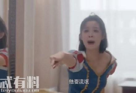 安家王子健朱闪闪有感情戏吗?朱闪闪扮演者是谁?