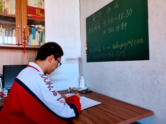 """北京市新高考首次適應性測試 5萬余名考生""""居家考試"""""""