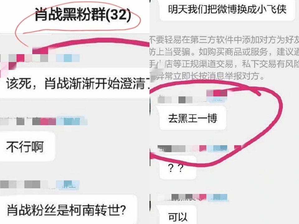 肖战227事件来龙去脉 肖战粉丝举报ao3事件风波持续发酵怎么回事