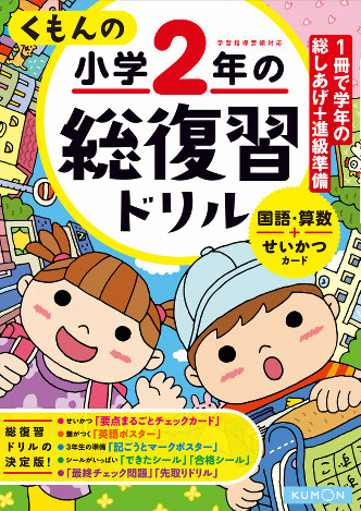 日本中小学停课 教辅书销量猛增成