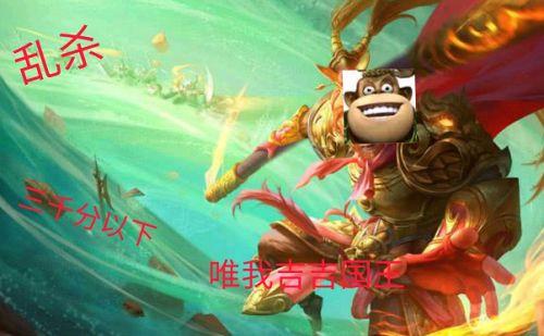王者荣耀吉吉国王乱杀是什么梗 吉吉国王是啥英雄介绍