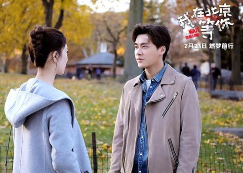 我在北京等你盛夏主动给徐天送抱抱怎么回事 徐天和盛夏的甜蜜剧情有哪些