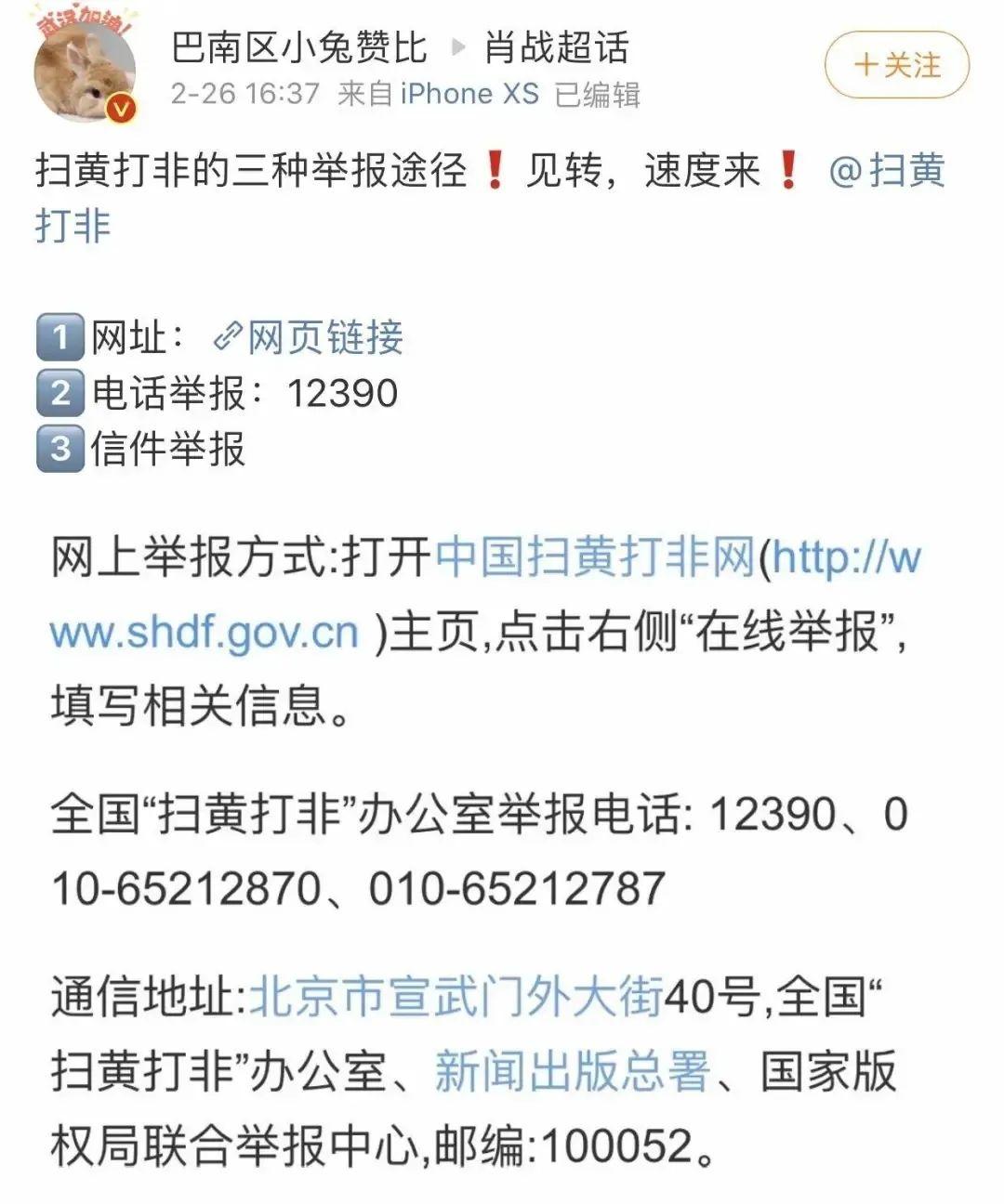 肖战227事件始末 肖战为什么被抵制?肖战事件背后的中国式流量生意
