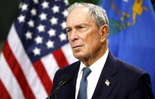 布隆伯格退出大选 宣布支持前副总统拜登