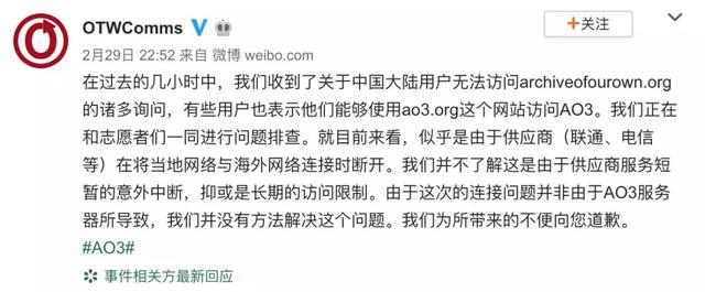 肖战227事件始末 肖战为什么被抵制 肖战粉丝举报ao3事件背后的意义是什么
