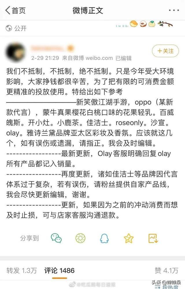 肖战事件始末最新消息 肖战怎么了为什么被黑 肖战227事件详情