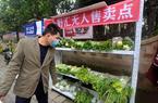 福建福州:無人售菜亮相社區