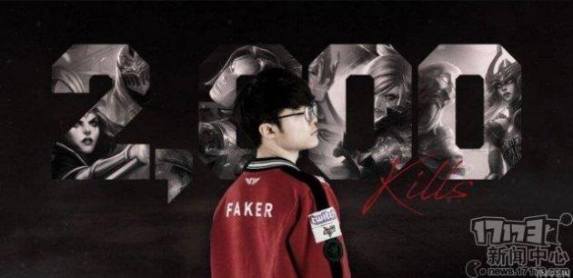 Faker2000杀什么情况 Faker达成了职业生涯2000杀成就