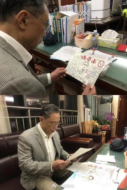 钟南山爷爷给孩子们的回信说了什么 钟南山爷爷给孩子们的回信全文曝光