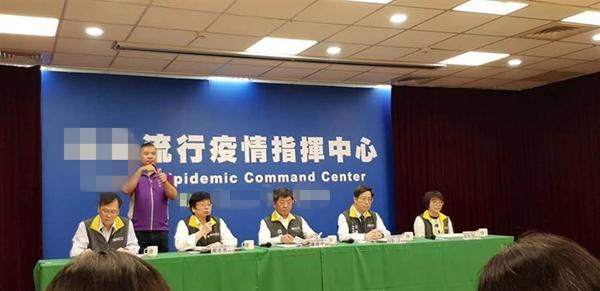 台湾昨无新冠肺炎新增确诊病例 已有15人出院