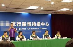 臺灣昨無新冠肺炎新增確診病例 已有15人出院