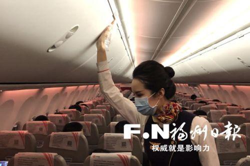 """福州航空以党建为引领扛起战""""疫""""大旗"""