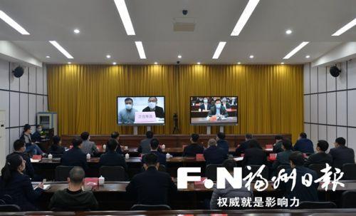 """云端洽谈 闽侯""""网签""""吸金232.5亿元"""