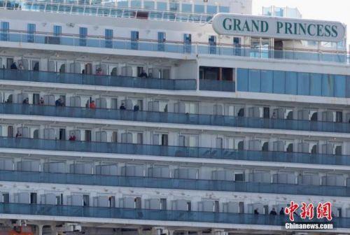 至尊公主号所属公司遭起诉 乘客索赔逾100万美元