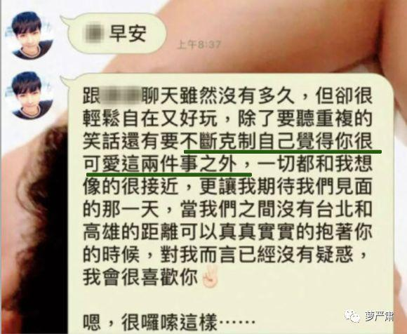 炎亚纶飞轮海私下不会联络怎么回事 炎亚纶汪东城之间发生了什么事