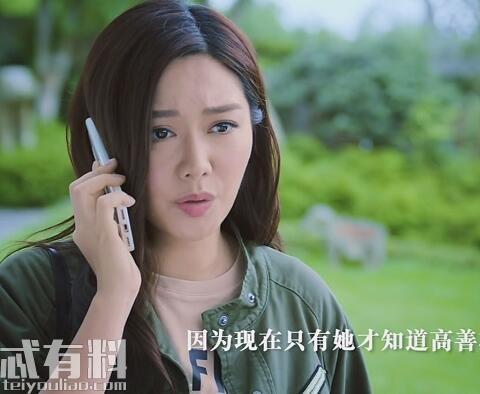 法证先锋4全集免费在线看地址 法证先锋4泄露版资源地址网盘 isanji.com