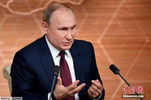 俄羅斯國家杜馬二讀通過憲法修正案草案
