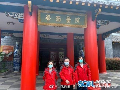 中国抗疫专家组启程赴意大利什么情况?中国抗疫专家组为什么去意大利