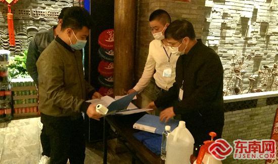 漳州中心城区50家餐饮店恢复堂食