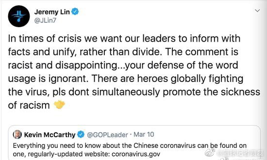 林书豪怒怼美国政客详细经过 林书豪为什么怒怼美国政客说了什么
