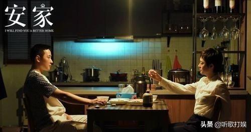安家鱼化龙结局:成功在上海立足 爱情也要开花了