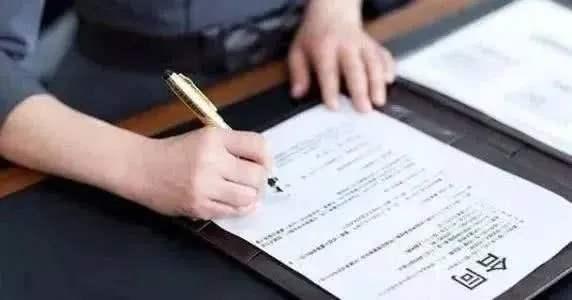 人社部:可采用電子形式訂立書面勞動合同