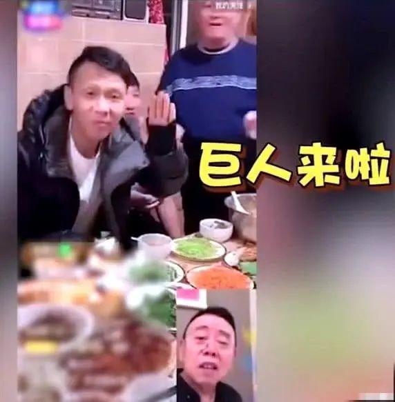 潘长江嫌赵本山头发白 本尊回怼:你咋不踩个高跷