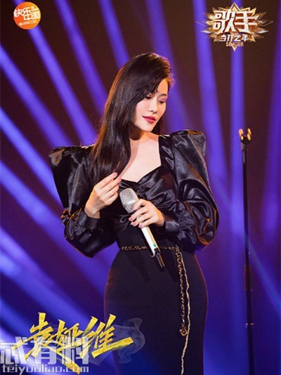 歌手2020最新排名黄霄�淘汰是真的吗 歌手2020第六期排名公布