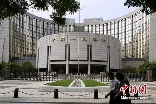 中國人民銀行資料圖。<a target='_blank' >中新社</a>發 李慧思 攝