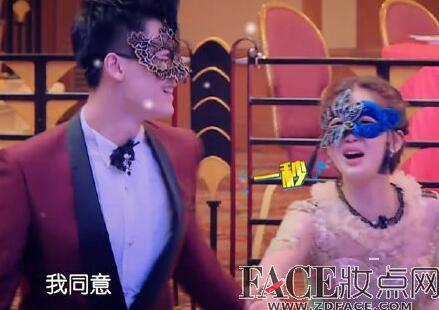 莊程芳個人資料照片 莊程芳和趙志偉在一起了嗎