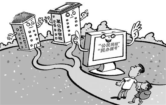 浙江省公布2020年义务教育阶段招生入学新政