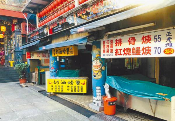 疫情沖擊 臺灣3月觀光、餐飲業業績恐滑坡式衰退
