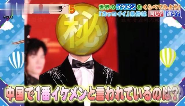 易烊千玺出现日本综艺怎么回事?易烊千玺参加了什么日本综艺