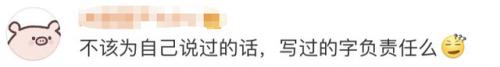 邱晨关闭社交账号原因揭秘 人民日报评邱晨说了什么 邱晨个人简历背景介绍