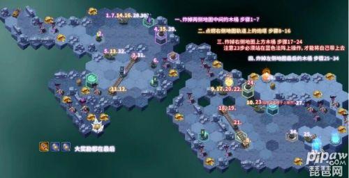 剑与远征凄寒高地走法攻略推荐 凄寒高地线路图奖励介绍