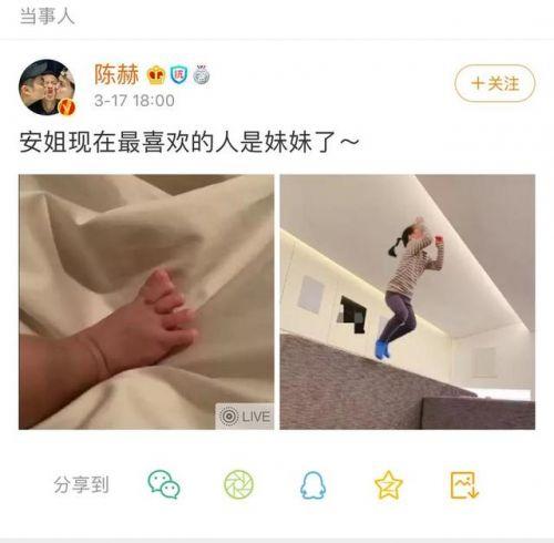 陈赫二胎得女新闻先容?陈赫二胎女儿照片曝光 陈赫最新消息2020