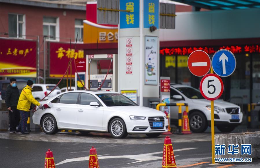 (经济)(4)汽油、柴油价格大幅下调