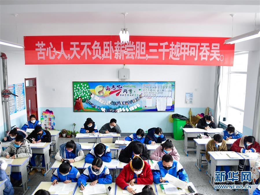三地复课!全国中小学何时恢复正常教学?