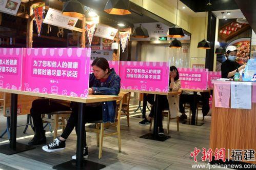 """福州餐饮行业渐渐复苏 商家各出奇招寻求""""破局"""""""
