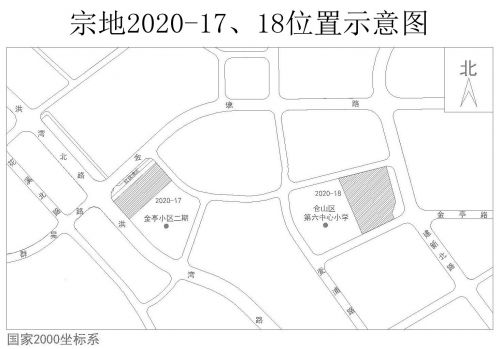 福州公开出让城区8幅地块 定于4月15日拍卖