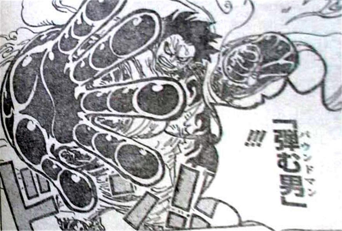 海贼王975话最新情报:锦卫门上演计中计,基德变魔人,路飞的四档有伏笔