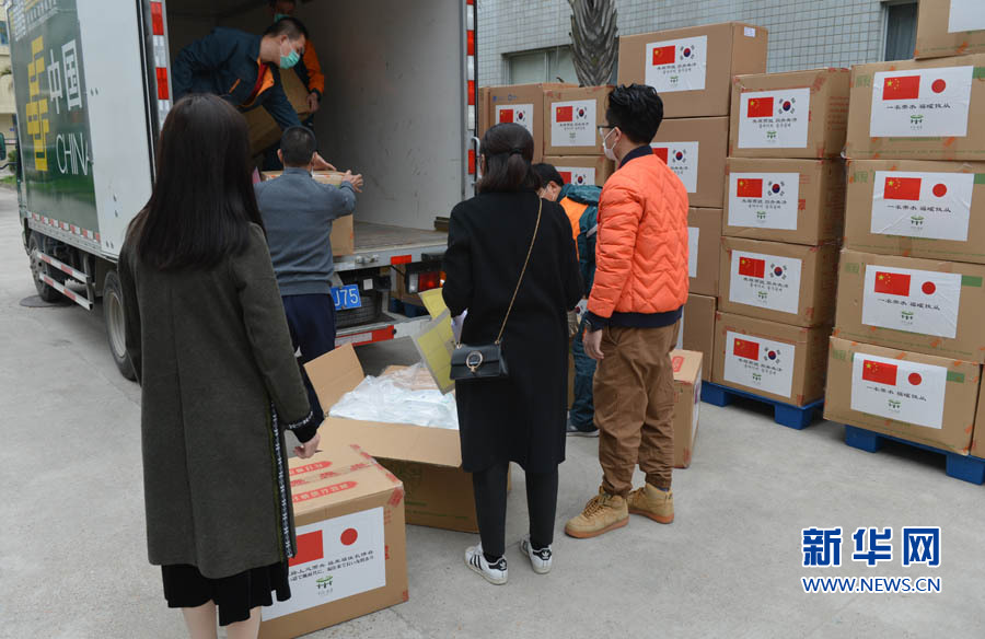 福建向11国捐赠防疫医疗物资 覆盖多数省级国际友城