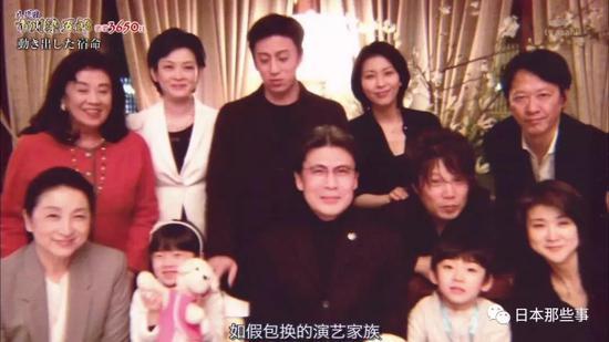 藤间斋个人资料火了怎么回事?藤间斋家庭背景揭秘未婚妻是谁