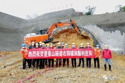 国道G316线长乐漳港至营前段项目董奉山隧道右辅洞进洞